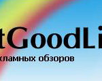 Заработок на GetGoodLinks